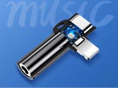 مبدل لایتنینگ به لایتنینگ و صدا توتو Totu EAUC-23 Revival Audio Converter