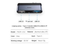 مبدل تایپ سی به یو اس بی و کارتخوان توتو Totu FGCR-012 Linglong Type-C To USB2.0+USB3.0+TF Docking Station