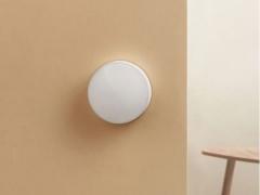 سنسور تشخیص نور شیائومی Xiaomi Mi Light Detection Sensor