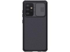 قاب محافظ نیلکین سامسونگ Nillkin CamShield Pro Case Samsung Galaxy A52 5G