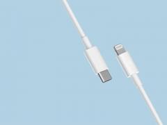 کابل تایپ سی به لایتنینگ شیائومی Xiaomi Mi Type-C to Lighting Cabel 1m CTL01ZMC