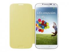 فیلیپ کاور Samsung Galaxy S4 Yellow