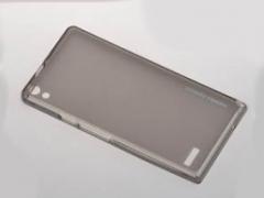 فروش قاب ژله ای Huawei Ascend P6