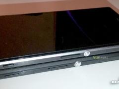 گوشی جدید سونی با نام Sony Xperia G روانه بازار میشود