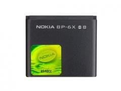 باتری نوکیا مدل Battery Nokia BP-6X