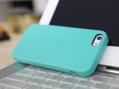 خرید گارد محافظ Apple iphone 5s