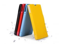 فروشگاه کیف چرمی Sony Xperia ZR