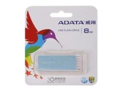 خرید عمده فلش مموری ای دیتا Adata C802 8GB