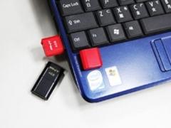فروشگاه فلش مموری پی ان وای PNY Cube 4GB