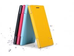 خرید کیف چرمی Huawei Ascend P2 مارک Nillkin