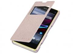 کیف چرمی Sony Xperia Z1 Compact مارک Nillkin