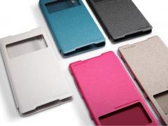 خرید اینترنتی کیف چرمی Sony Xperia Z2 مارک Nillkin