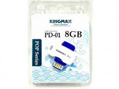 قیمت فلش مموری کینگ مکس Kingmax PD01 8GB