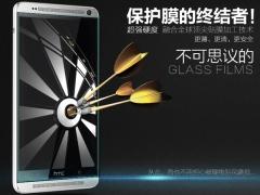 خرید اینترنتی محافظ صفحه نمایش شیشه ای HTC One Max مارک Nillkin