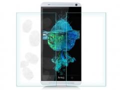 قیمت محافظ صفحه نمایش شیشه ای HTC One Max مارک Nillkin