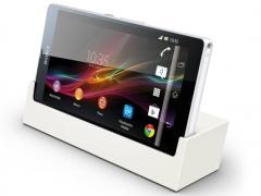خرید آنلاین پایه نگهدارنده و شارژر گوشی Sony Xperia Z