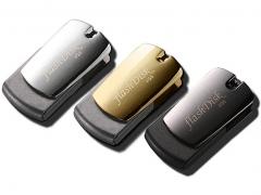 فلش مموری اکسپرو Axpro AXP5122 4GB