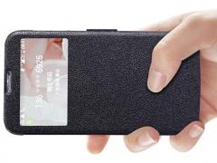 خرید کیف چرمی Huawei Ascend G730 مارک Nillkin
