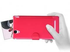 کیف چرمی مدل01 Sony Xperia T2 Ultra مارک Nillkin