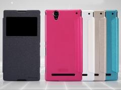 خرید عمده کیف چرمی Sony Xperia T2 Ultra مارک Nillkin