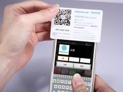 فروش کیف Samsung Galaxy S5 مارک Nillkin