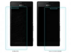 محافظ صفحه نمایش شیشه ای Sony Xperia M2 مارک Nilkin