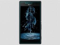 خرید محافظ صفحه نمایش شیشه ای Sony Xperia M2