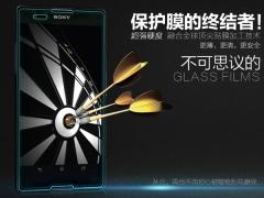 فروش محافظ صفحه نمایش شیشه ای Sony Xperia T2 Ultra مارک Nilkiin