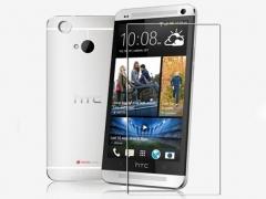 محافظ صفحه نمایش HTC ONE M7 مارک Nillkin