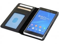 خرید پستی کیف چرمی Sony Xperia Z2 مارک Rock