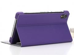 خرید اینترنتی کیف چرمی Sony Xperia Z2 مارک Rock