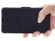 کیف چرمی نیلکین نوکیا Nillkin Fresh Case Nokia Lumia 630