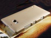 قاب محافظ نیلکین لومیا Nillkin Frosted Shield Case Nokia Lumia 930