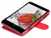 خرید اینترنتی کیف چرمی Nokia Lumia 625 مارک Nillkin