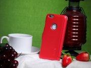 کیف چرمی نیلکین آیفون Nillkin Fresh Case Apple iphone 6