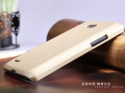 قاب محافظ نیلکین ال جی Nillkin Frosted Shield Case LG L80