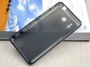 خرید محافظ ژله ای Huawei Ascend G510 مارک Remax