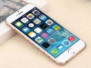 فروش قاب محافظ Apple iphone 6 مارک Usams