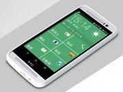 خرید قاب شیشه ای HTC One E8 مارک Rock