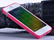 بامپر آلومینیومی Apple iphone 5 & 5S مارک Remax