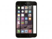 محافظ صفحه نمایش شیشه ای Apple iphone 6 مارک Baseus