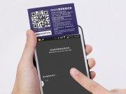 کیف Samsung Galaxy Note 4 مارک Rock