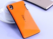 قاب محافظ Sony Xperia Z3 مارک iFace