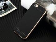 خرید آنلاین محافظ Apple iphone 6 Plus مارک Totu