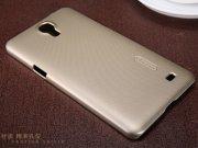 قاب محافظ نیلکین سامسونگ Nillkin Frosted Shield Case Samsung Galaxy Mega 2
