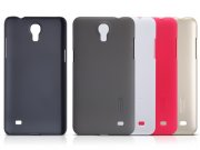 قاب محافظ نیلکین سامسونگ Nillkin Frosted Shield Case Samsung Galaxy Mega 2
