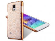 قاب محافظ Samsung Galaxy Note 4