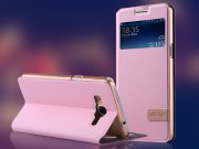 کیف چرمی یوسامز سامسونگ Usams Case Samsung Galaxy Grand Prime