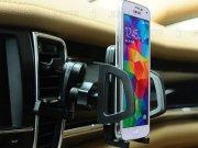 پایه نگهدارنده گوشی بیسوس Baseus Wind Car Mount