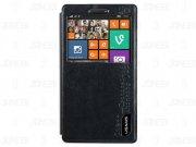 کیف چرمی یوسامز نوکیا Usams Case Nokia Lumia 930